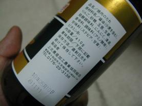 20081204_646.jpg