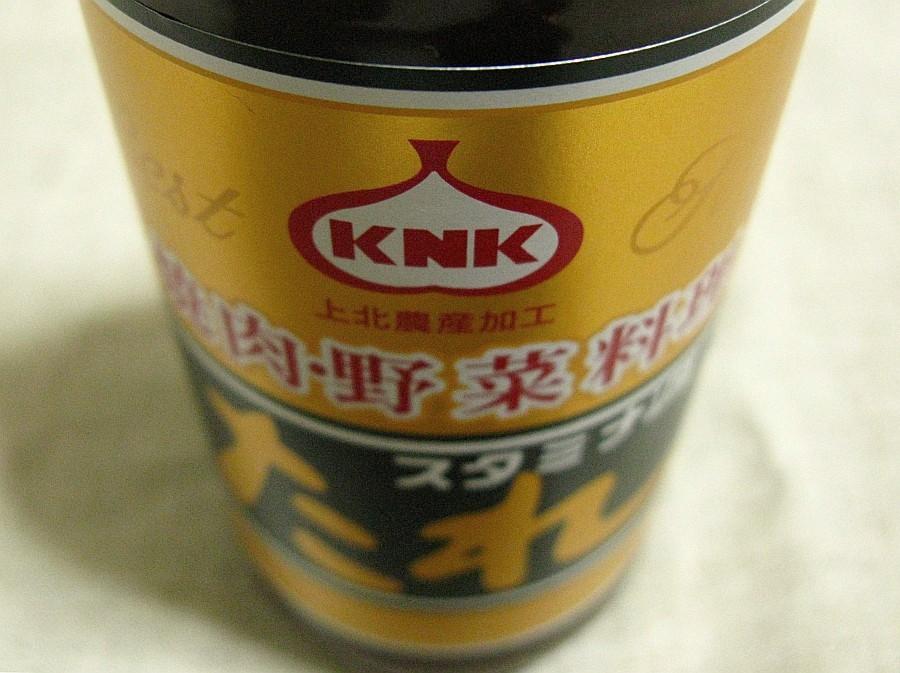 20081204_653.jpg