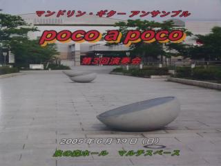 005_convert_20090521202632[1]