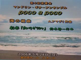 008_convert_20090522080455[1]