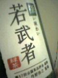 20060221205715