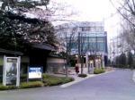 世田谷文学館 前景