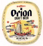 okinawa-3