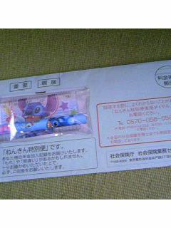 20081017095805
