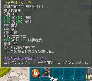 Gq6tX.jpg