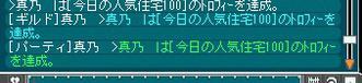 h9LcB.jpg