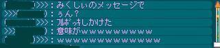 t3QWV.jpg