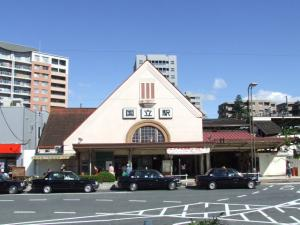 JR_Kunitachi_station.jpg