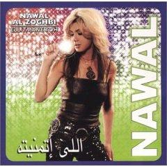 album_nawal_elli_timaneto.jpg