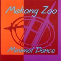 mekong-zoo.jpg