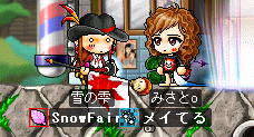 ss1304.png