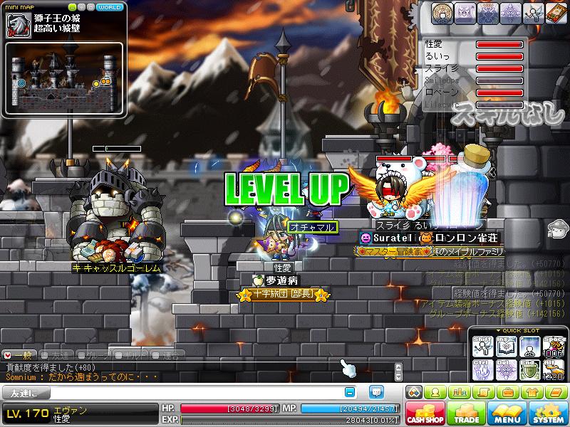 maplestory 2011-07-28 01-25-20-558