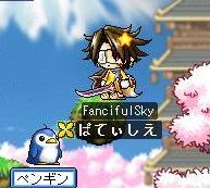 FancifulSky(1.1~