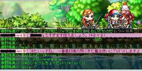アリスcの照れ隠し?(((