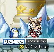 sky新アバ(4・1~