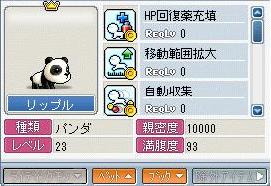 10000(==