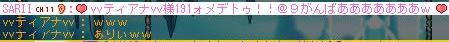 191祝(byさりぬん
