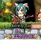 Maple110731_052209.jpg