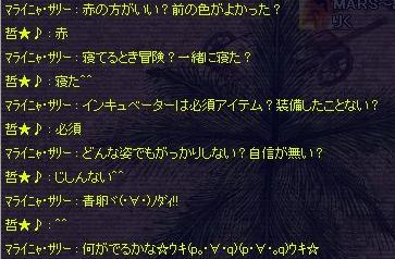 分岐ヾ(・∀・)ノダィ!!