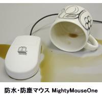 水洗い可能マウス