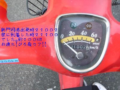 2009-04-13_R0011022_3.jpg
