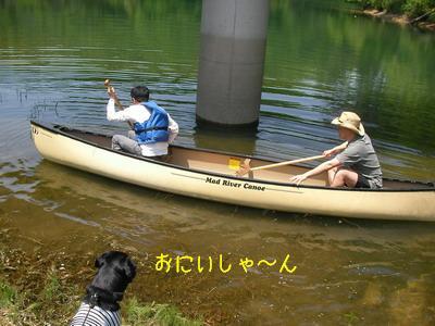 2009-05-09_SANY0045.jpg