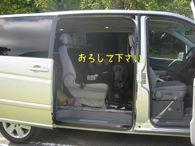 2009-06-19_SANY0052_2.jpg