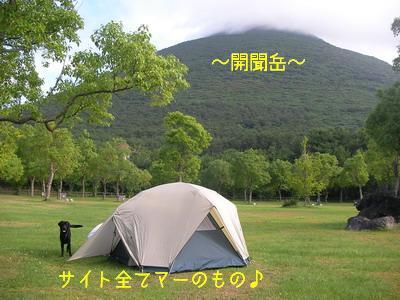 2009-06-19_SANY0058_2.jpg