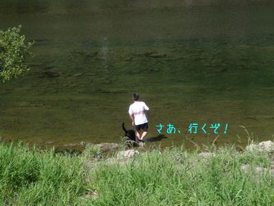 b_P7180168.jpg
