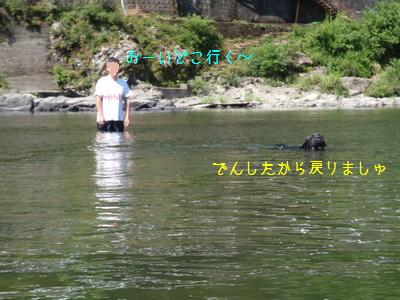 b_P7180189.jpg