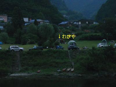 b_P7190319.jpg