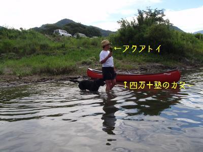 b_P7190343.jpg