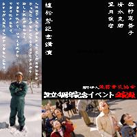 UEMATSUDOKU.jpg