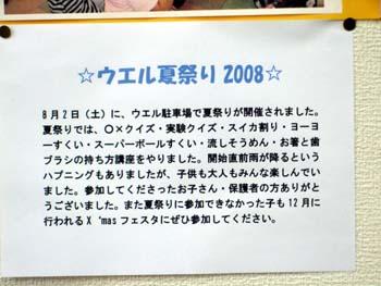 natumaturi003.jpg