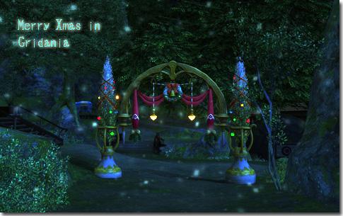 Merry Xmas in Gridania