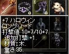 7カボ剣。