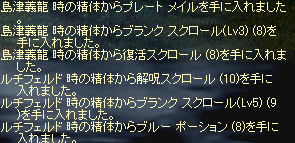 どろっぷ1