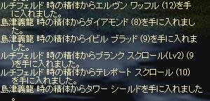 どろっぷ3