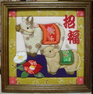 08-syoufukuoyakousi.jpg