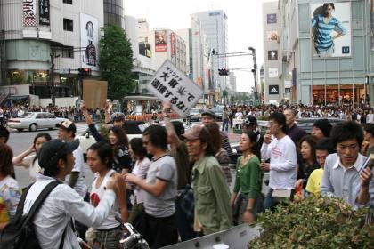 parade2007_01
