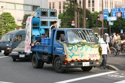 parade2007_03