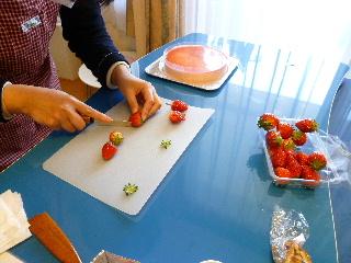 イチゴのムース4.6.1
