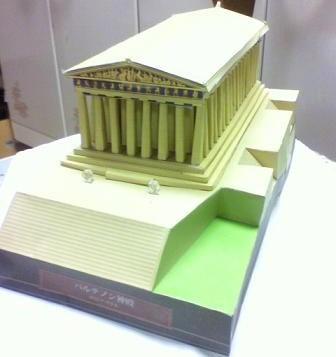 パルテノン神殿1