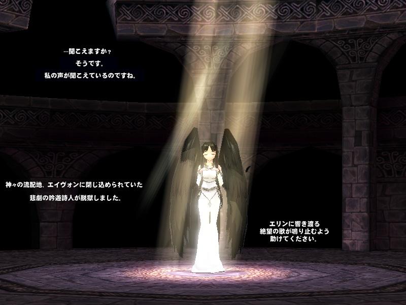 G13-01悲劇の吟遊詩人1