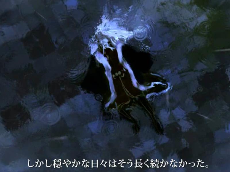 G13-01悲劇の吟遊詩人6