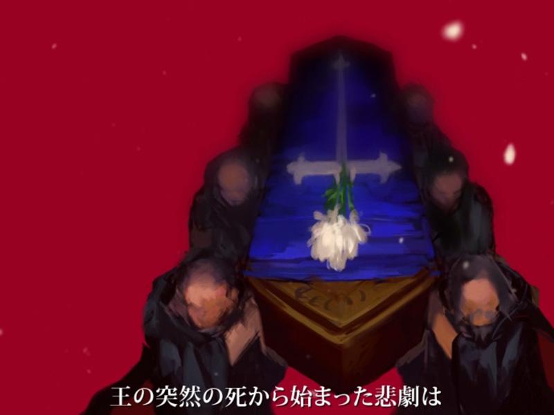 G13-01悲劇の吟遊詩人7