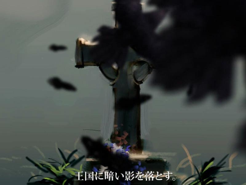 G13-01悲劇の吟遊詩人8
