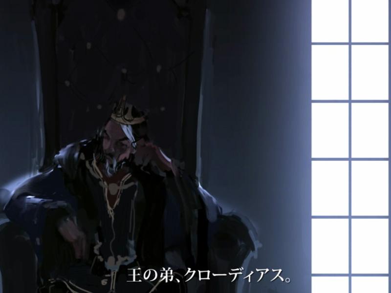 G13-01悲劇の吟遊詩人9