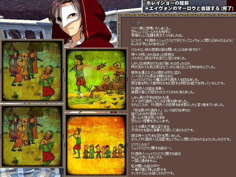 G13-05ホレイショーの短剣01