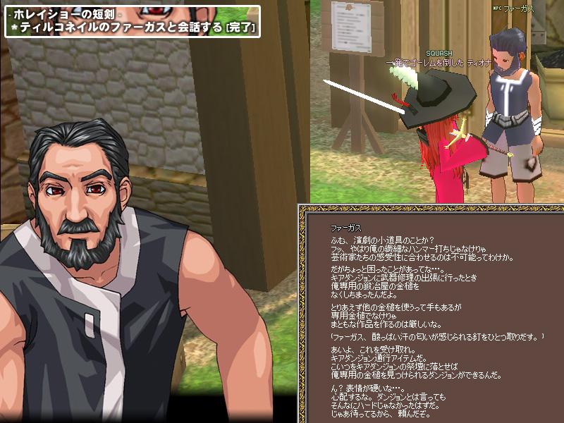 G13-05ホレイショーの短剣03
